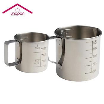 UNOPAN-200ml 500ml不銹鋼杯共2個