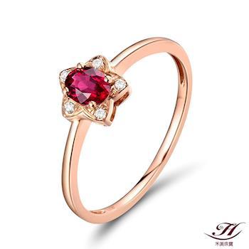 【禾美珠寶】天然紅寶石戒指YS148(18K)