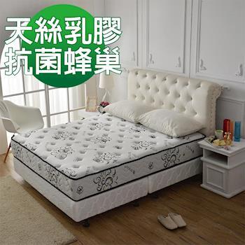 Ally愛麗-頂級涼感天絲棉-抗菌乳膠高澎度蜂巢式獨立筒床-雙人加大6尺-抗菌涼感護腰床