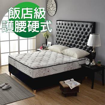 Ally愛麗-飯店級高澎度COOL涼感-硬式獨立筒床-單人3.5尺-涼感護腰好睡眠-