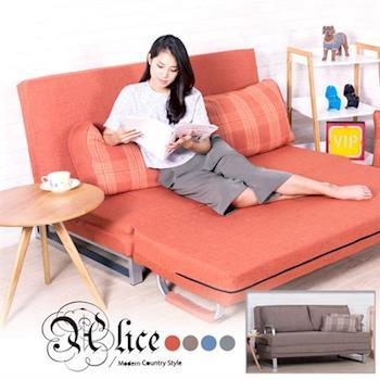 【Banners life】Alice愛麗絲雙人六段式摺疊沙發床(雙人沙發/沙發床/獨立筒床墊)