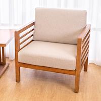 Bernice-塔恩實木單人椅/一人座