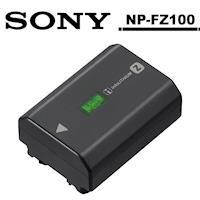 SONY NP-FZ100 原廠鋰電池(A9 A7R3 A7M3 適用)