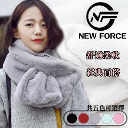 NEW FORCE 保暖圍勃圍巾加厚絨毛-5色可選