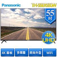 Panasonic國際牌 55吋 4K液晶顯示器TH-55EX550W 附視訊盒含基本安裝