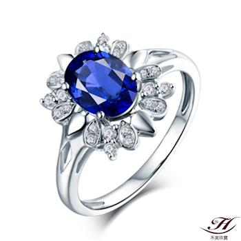 【禾美珠寶】1.5克拉天然皇家藍藍寶石鑽戒YS267(18K)
