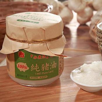 【義美】冷藏水煮純豬油*4罐(450g/罐)
