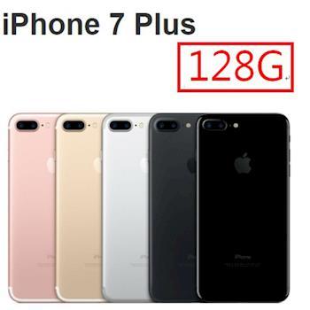 iPhone 7 Plus 128GB (MN4U2TA/A)