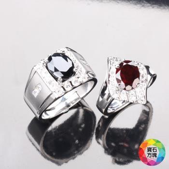 【寶石方塊】幸福時刻天然2克拉黑藍寶石/2克拉紅榴石對戒