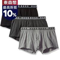 HUGO BOSS 男時尚彈力黑碳灰四角內著混搭3件組(預購)