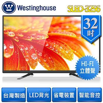 Westinghouse美國西屋32吋LED液晶顯示器+視訊盒SLED-3256