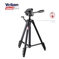 Velbon Coleman CV-5 鋁合金握把式腳架