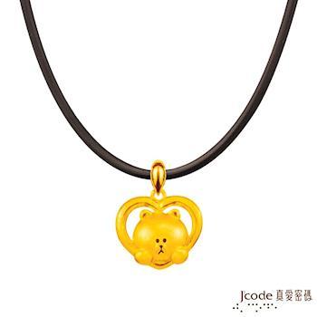 Jcode真愛密碼 LINE甜心熊大黃金墜子 送項鍊