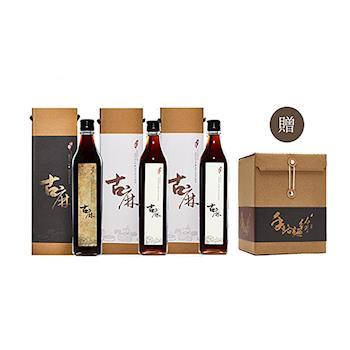 古麻 頂級台灣黑芝麻油1瓶+頂級台灣白芝麻油2瓶 520ml/瓶