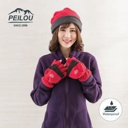 【貝柔】戶外翻蓋兩用防風手套