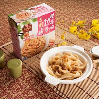 義美 XO醬櫻花蝦刀削乾麵4盒(440g/2包/盒)