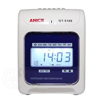 Anice雙色列印高效能六欄位打卡鐘 GT-5100