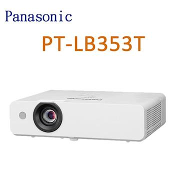 Panasonic 國際牌 3300ANSI 液晶投影機 PT-LB353T