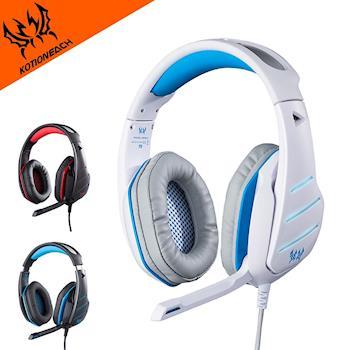 Kotion each GS800 LED冷光燈效電競重低音耳罩式線控耳機