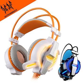 Kotion each G7000 LED燈效7.1立體聲道震動重低音USB接頭耳罩式電競耳機