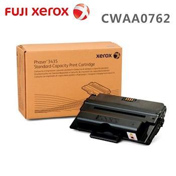 Fuji Xerox CWAA0762 標準容量碳粉 (4K)