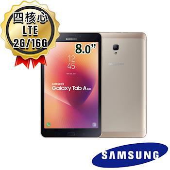 三星Sansung Galaxy Tab A 8.0 (2017) 4G T385 四核心 平板電腦