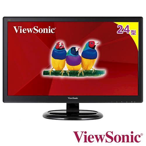 ViewSonic VA2465S 24型VA寬螢幕
