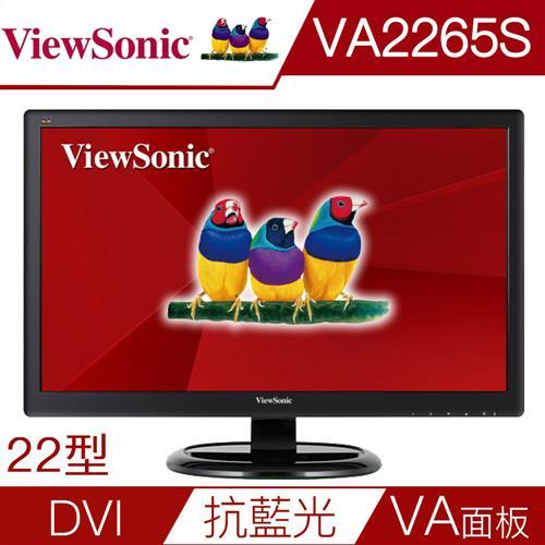 Viewsonic VA2265S 22型 VA寬螢幕