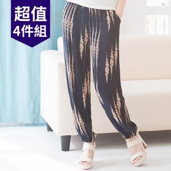 iima舒適涼爽感渡假顯瘦褲4件組(現貨 預購)-型(網)