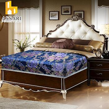 ASSARI-藍色厚緹花布護背式冬夏兩用彈簧床墊(單人3尺)