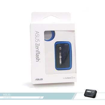 ASUS華碩 原廠ZenFlash 氙氣閃光燈 僅可使用於Zenfone 2