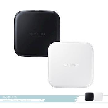 Samsung三星 原廠無線充電板mini (EP-PA510) /無線充電QI盤