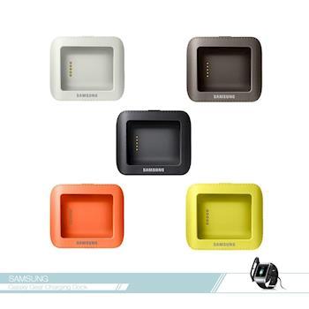 Samsung三星 原廠Galaxy Gear 具NFC功能充電座 /手環充電座 /座充