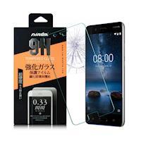 NISDA Nokia 8 鋼化 9H 0.33mm玻璃螢幕貼-非滿版