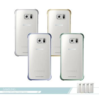 Samsung三星 原廠Galaxy S6 edge專用 輕薄防護背蓋 /防震保護套 /硬殼手機套