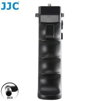 JJC相機快門槍把HR for Nikon快門線MC-30