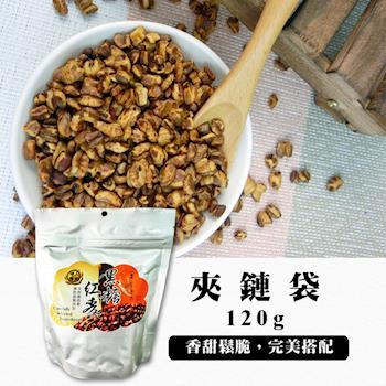 【百桂食品】黑糖紅麥120g-袋裝*6袋