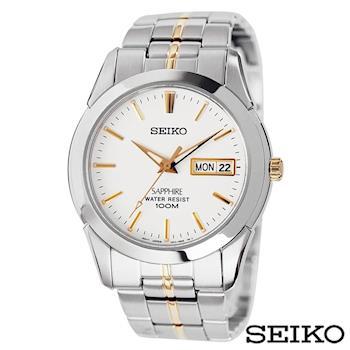 SEIKO精工 簡約風藍寶石玻璃夜光男錶 SGG719P1