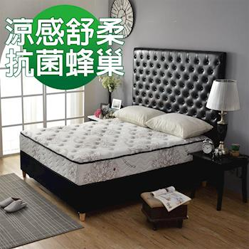 Ally愛麗-飯店級高澎度涼感RECOTEX-COOL蜂巢式獨立筒床墊-單人3.5尺-涼感抗菌護腰床