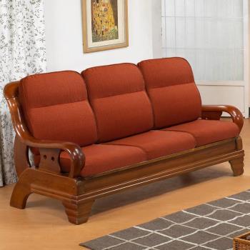 LooCa 開運典藏全開式沙發墊〈1入〉