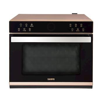 SAMPO聲寶35L多功能蒸氣烘烤爐 KZ-SD35W