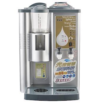 大家源光控過濾溫熱開飲機 TCY-5607