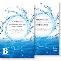 Beauty Power 水感保濕面膜 水精靈 8入