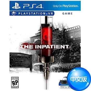 PS4 VR專用遊戲 絕命患者 The Inpatient-中文版