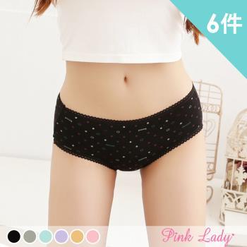 PINK LADY 繽紛氣泡 低腰防水生理褲褲 (6件組)13108