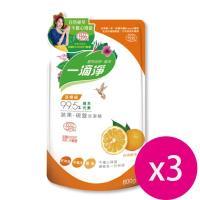 楓康一滴淨蘆薈多酚洗潔精-柑橘植萃 800gX3包