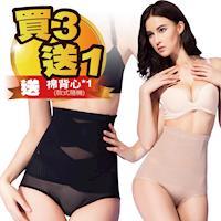JS嚴選 八位交叉人魚曲線美臀褲 1096塑褲隨機三件送棉背心一件