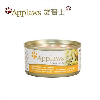 【APPLAWS 愛普士】全天然貓罐/成貓配方(雞胸肉/南瓜)(70g/24罐)
