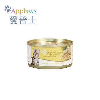 APPLAWS 愛普士 全天然主食貓罐/幼貓配方(雞肉)70公克24罐