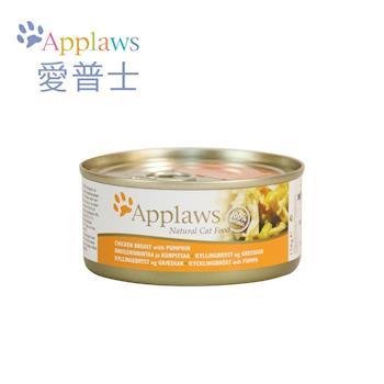 【APPLAWS 愛普士】全天然貓罐/成貓配方(雞胸肉/南瓜)(156g/24罐)